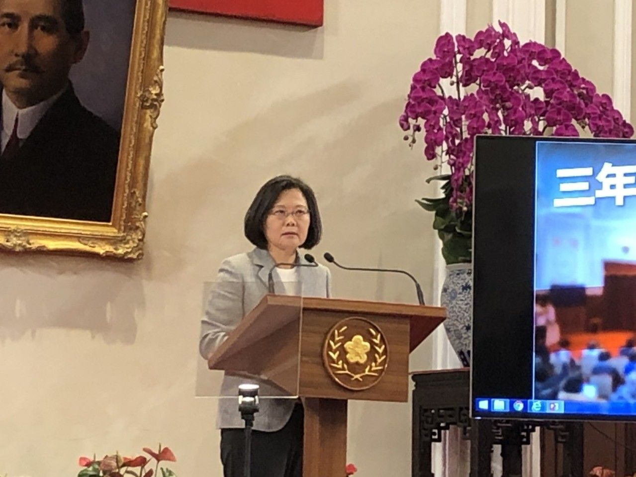 蔡英文上台3年 郭台铭:她如果连任将是台湾的不幸