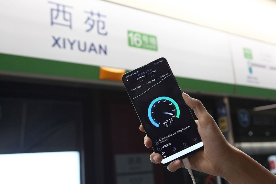 京港地铁16号线成为全国首条覆盖5G信号地铁线路