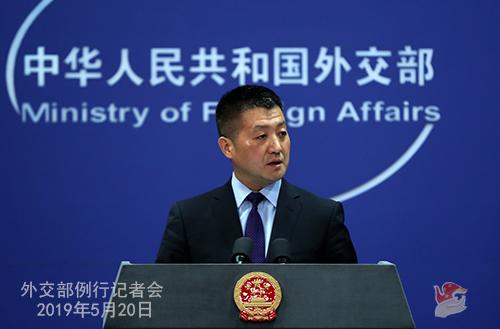 中国领导人考察、调研稀土产业对外传递了什么信息?外交部回应
