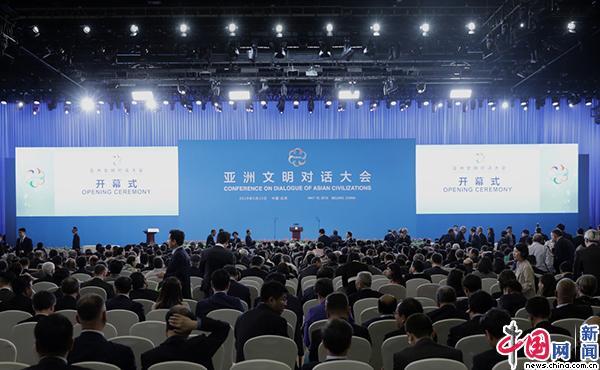 """郑永年:西方有些人在炒作""""文明冲突论"""""""