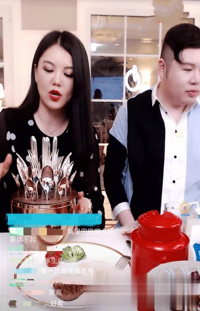 富婆李湘直播炫富,自曝一套餐具就要2万多