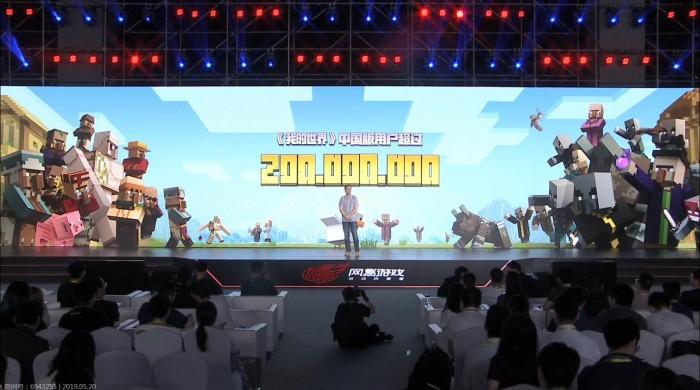 《我的世界》中国版玩家用户超2亿