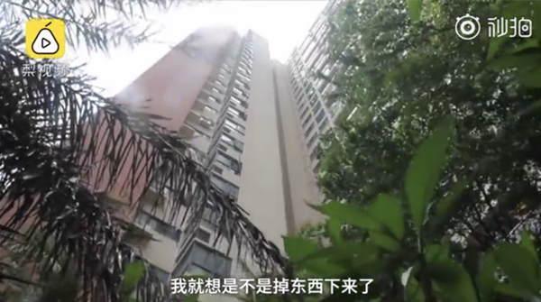 深圳一岁半女童被楼上易拉罐砸伤 家属报警寻抛物者