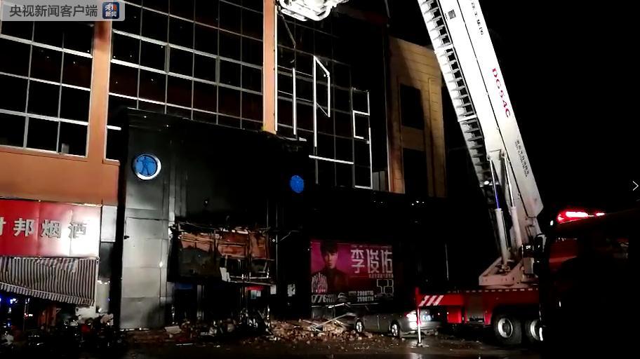 广西百色一酒吧发生坍塌