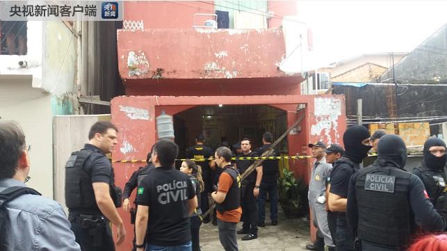 巴西东北部一酒馆发生枪击案 11人丧生