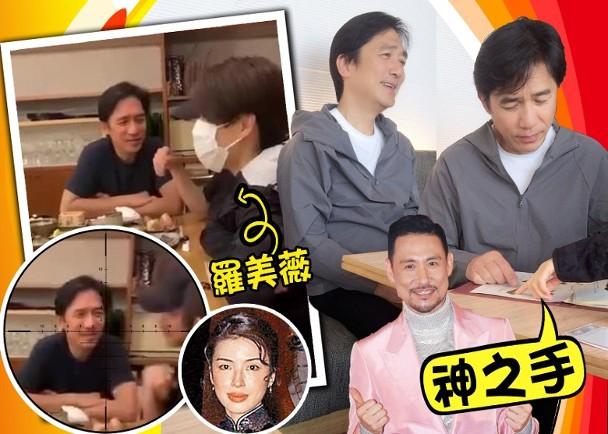 男神集合!网友日本偶遇梁朝伟 对面竟是张学友
