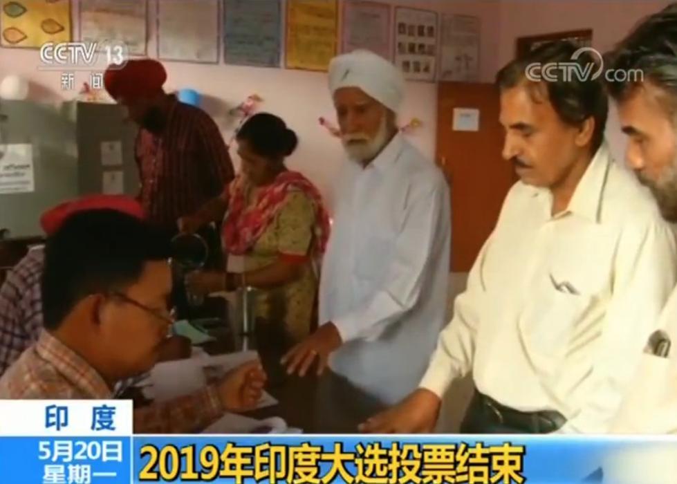 2019印度大选投票完毕 计票成果或于23日24日发布
