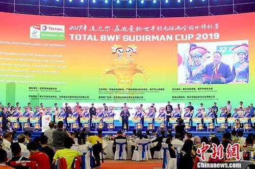 苏迪曼杯羽毛球赛开赛 印尼队4-1击败英格兰