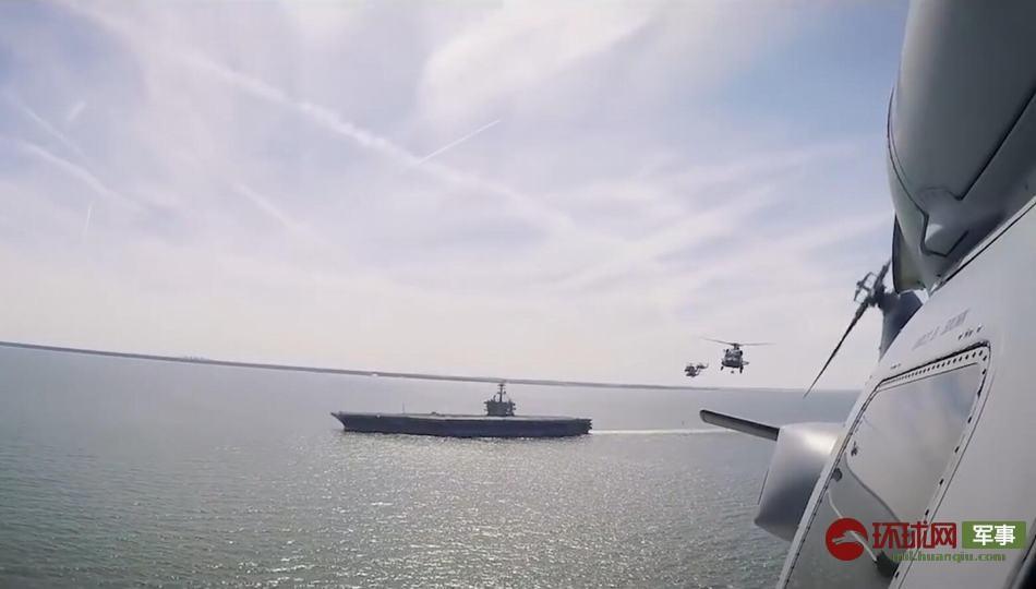 怕又被伊朗偷拍?美军林肯号航母练习对付无人机