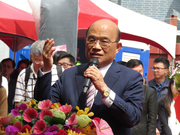 """台湾重回""""四小龙""""之首?苏贞昌被讽:笑话"""