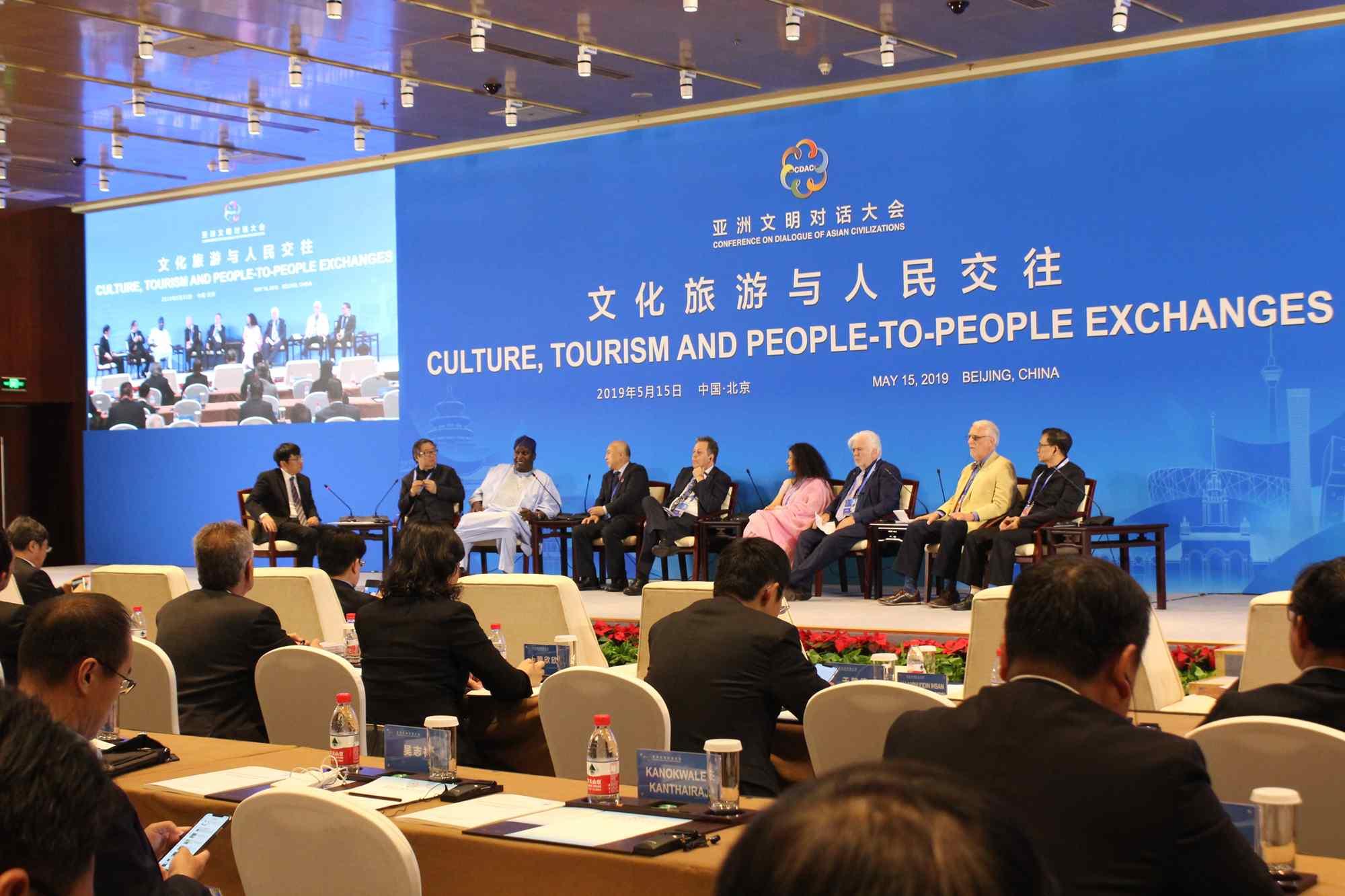 亚洲旅游对话文明 前景可期——专访中国旅游研究院院长戴斌