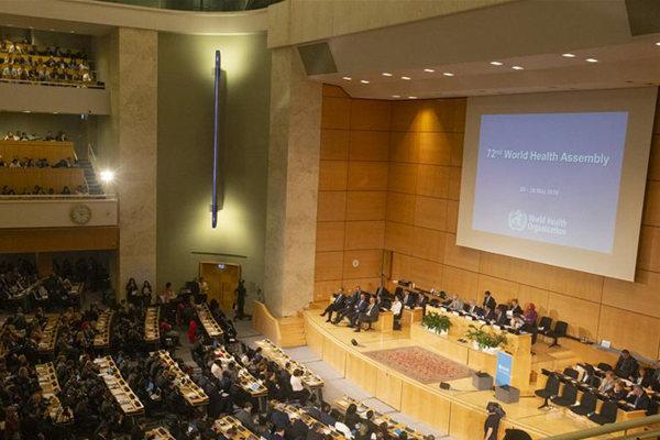 世界卫生大会在日内瓦开幕