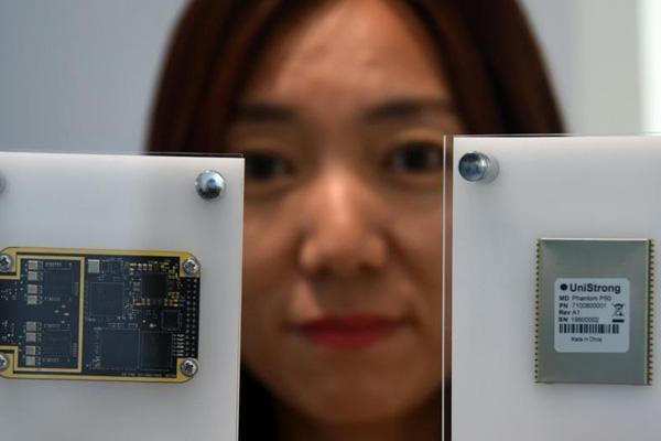 全球首颗北斗三号全信号芯片在北京发布
