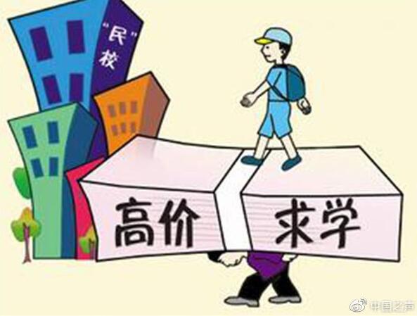 河南一学校被指劝退义务教育阶段学生 校方:学校管理严,学生要求转学