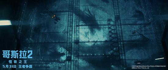"""《哥斯拉2:怪兽之王》""""末日危机""""版预告"""