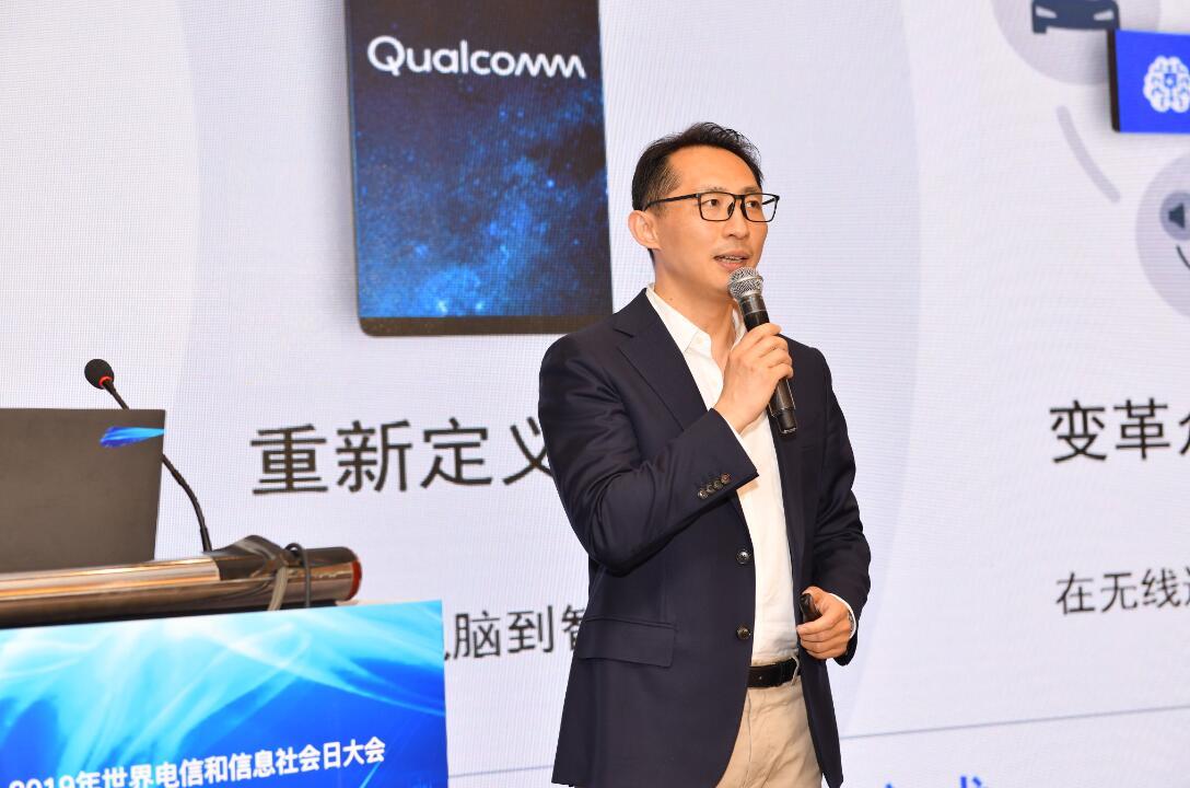 高通沈磊:2019年是5G元年 部署速度将远超4G