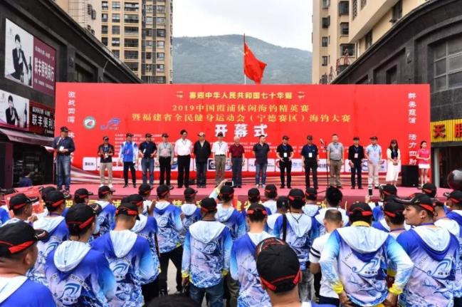 2019中国霞浦休闲海钓精英赛海钓大赛开竿