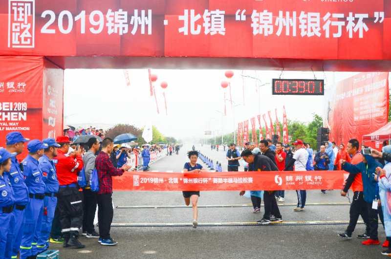 """2019锦州•北镇""""锦州银行杯""""御路半程马拉松赛落幕"""
