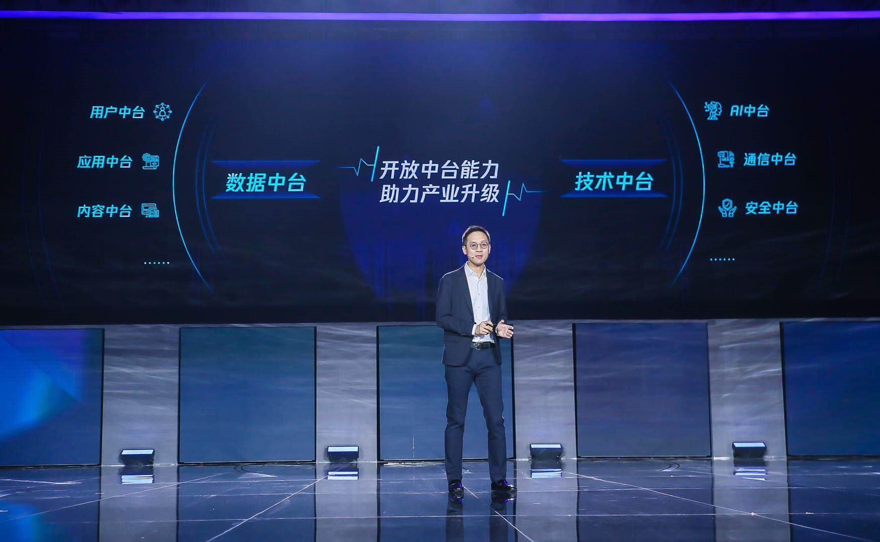 騰訊湯道生:騰訊開放中臺能力 助力產業升級