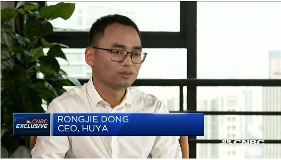 虎牙CEO董荣杰解读虎牙战略:将扩大海外市场优势