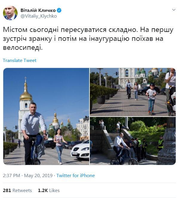 基辅市长骑自行车参加总统就职典礼 网友:不错的选择
