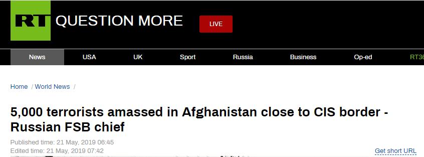 俄联邦安全局长警告:IS已在阿富汗北部集结5000武装分子