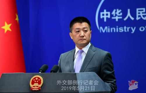 外交部:对海湾地区紧张局势表示关切