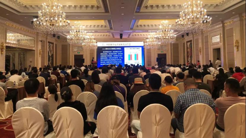 浦江·2019中国纺织供应链大会 暨中国家纺家居创新人物颁奖盛典隆重举办