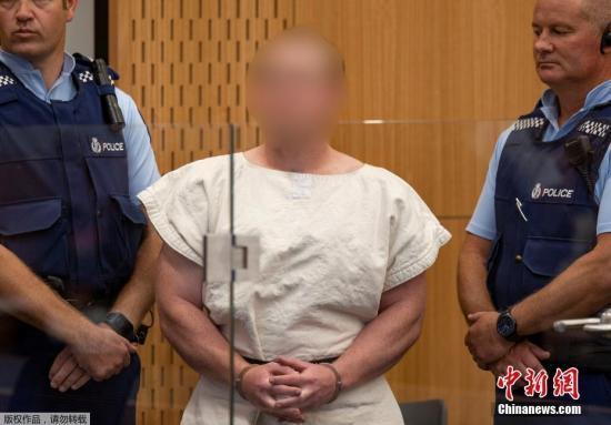 又添指控!新西兰以恐袭罪起诉清真寺枪击案嫌疑人