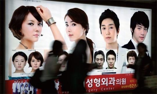 中国女游客韩国整形致失明时隔6年等来法院判决