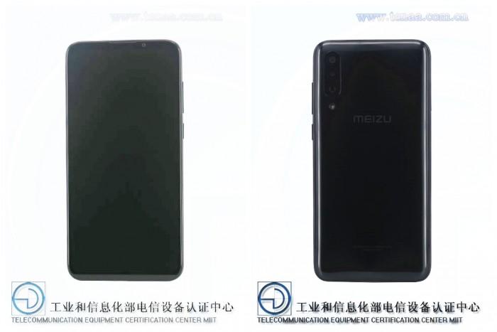魅族预热5月23日:旗下首款三摄手机或将亮相