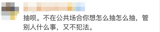 """王源抽烟引""""爆""""收集!人设崩塌?"""