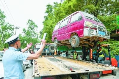 """专项整治行动开展不到2个月,北京市共清理1685辆""""僵尸车"""""""