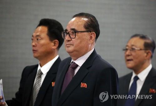 出发!朝鲜党政代表团启程访问古巴 李洙墉带队