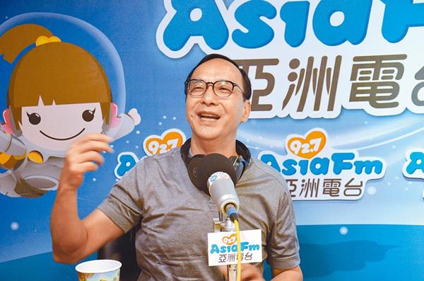 朱立伦赞韩国瑜:最接地气市长、国民党重要资产