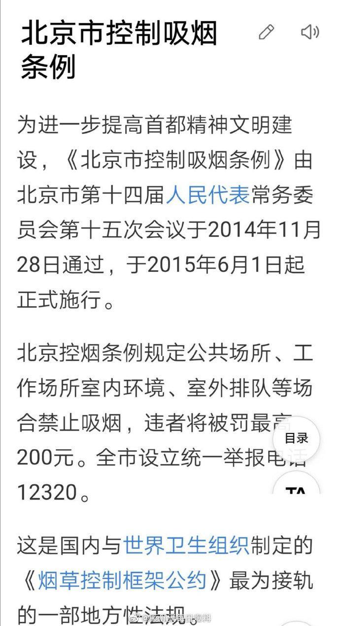 18岁王源餐桌吸烟 网友曝其违反控制吸烟条例