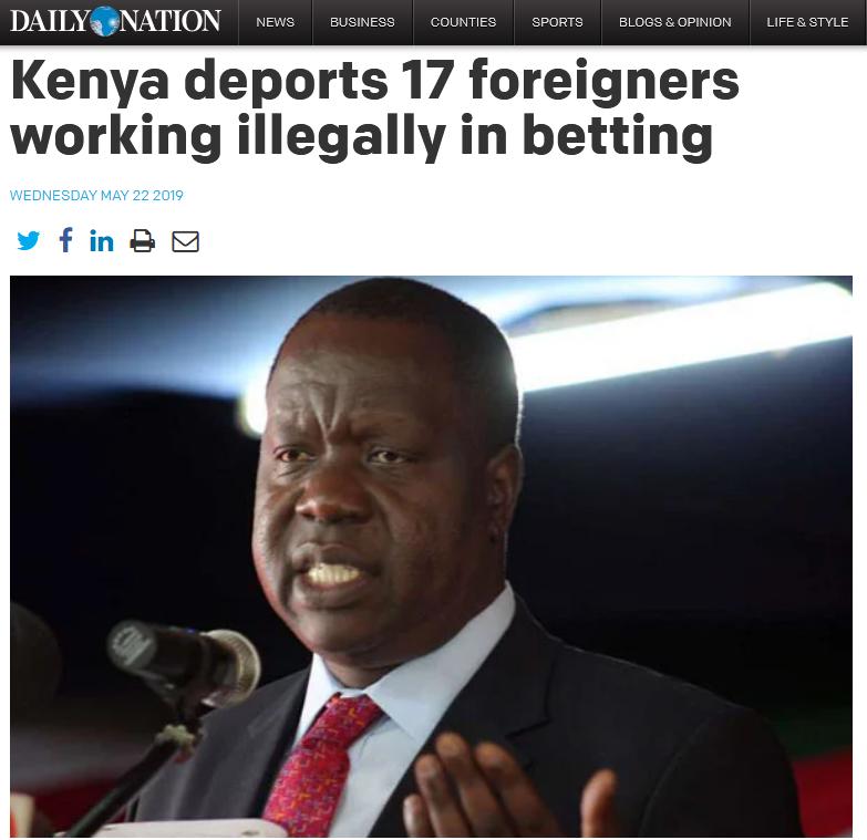 涉嫌从事非法赌博活动,肯尼亚驱逐包括中国人在内的17名外国人