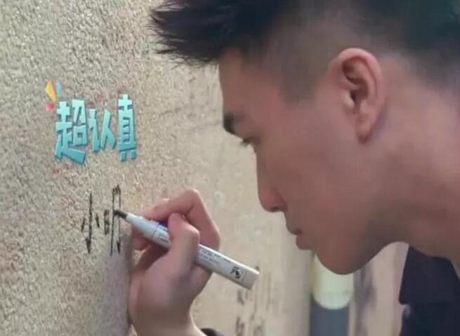 澳门文化局回应何猷君在恋爱巷涂鸦:非文物建筑,属私人业权