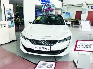 东风标致新款旗舰车型508L上市销量不振,自救之路难现坦途