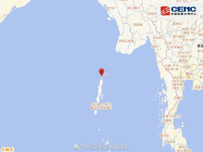 印度安達曼群島地區發生5.4級地震,震源深度20韆米