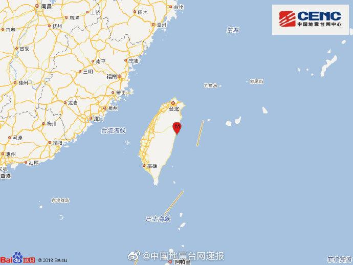 台湾花莲县海域发生4.0级地震,震源深度20千米