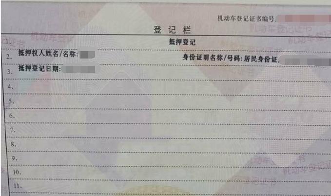 """中签率继续降低、""""进京证""""风光不再:京牌""""租赁""""生意火爆"""