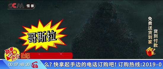 《哥斯拉2:怪兽之王》怪兽家养指南特辑曝光