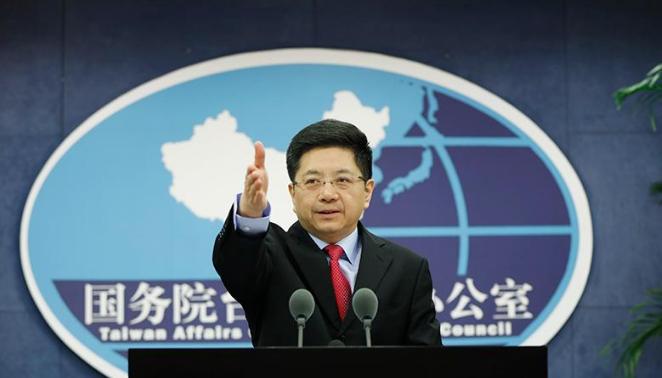 国台办:新党主席郁慕明将率团访大陆四省市