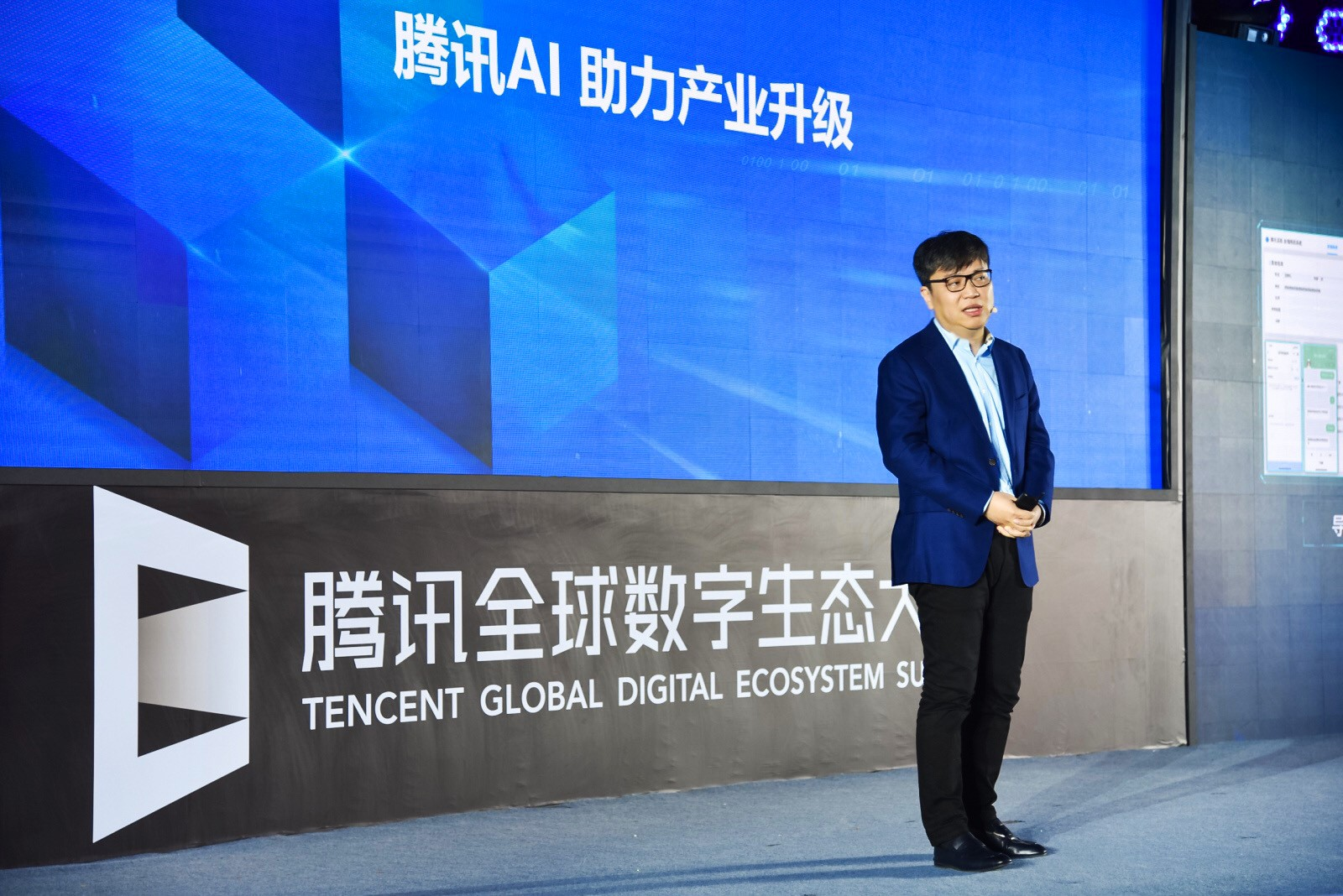 腾讯披露AI+产业成绩单 落地应用上百个行业