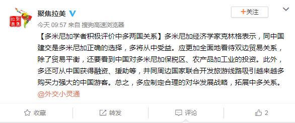 http://www.k2summit.cn/guojidongtai/618102.html