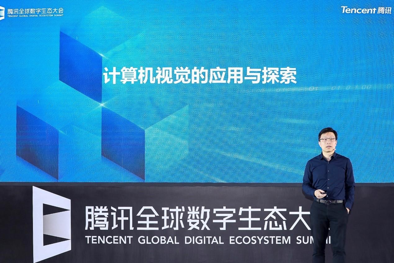 腾讯优图贾佳亚:计算机视觉技术应用呈现三大趋势