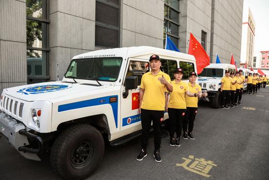 """""""一带一路""""善行团世界公益行发车仪式在京举行"""