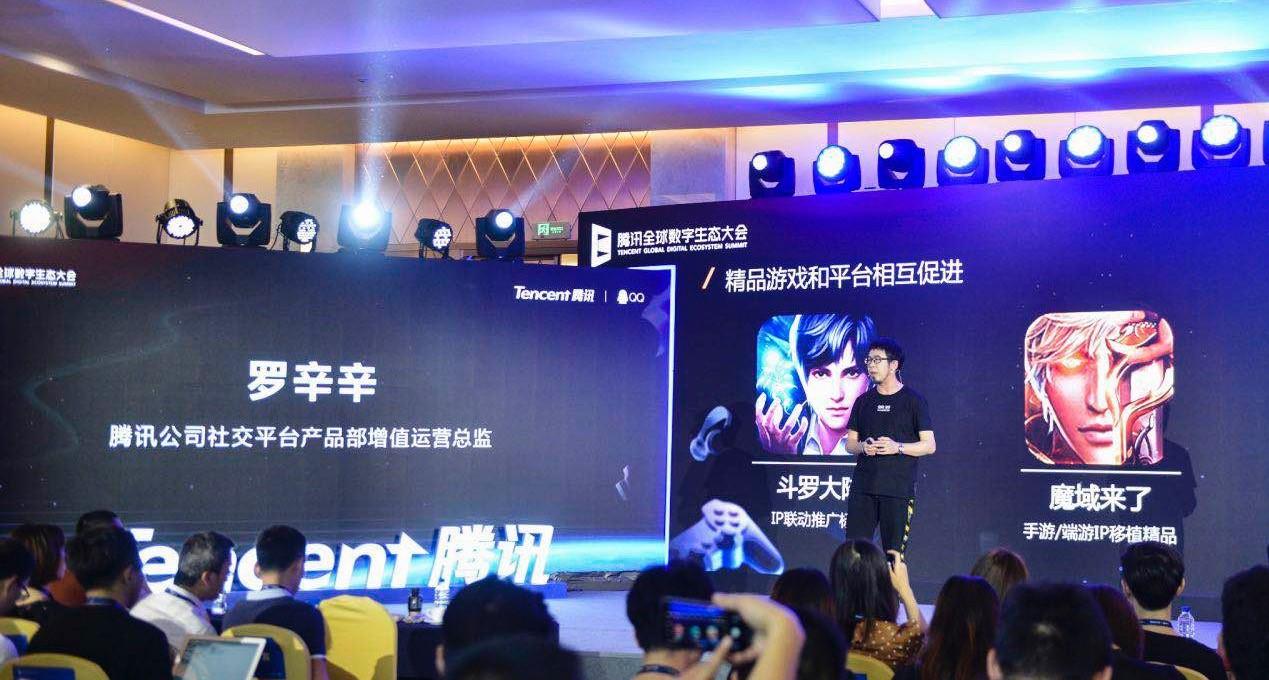 QQ將上綫小遊戲中心 提供雙十扶持計劃