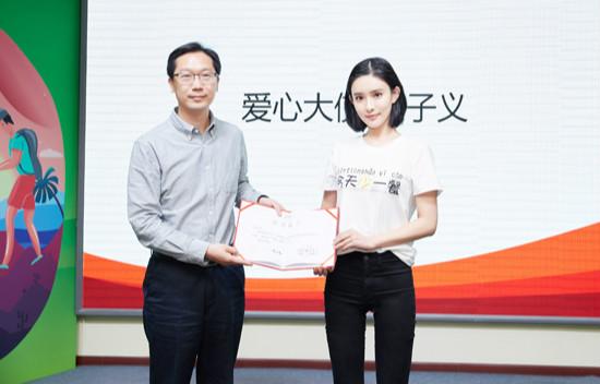 乡村小学米香项目捐赠仪式暨为爱加餐计划在京启动